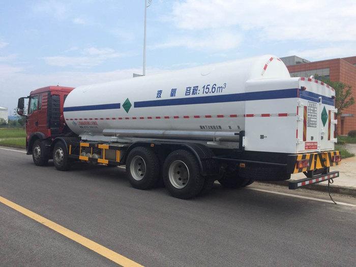 lng tank trailer