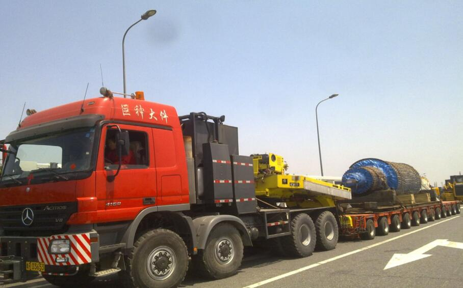 heavy duty transporter